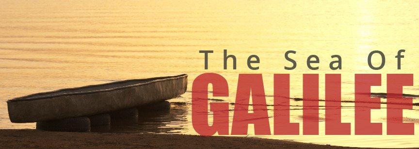 sea-of-galilee-banner