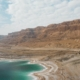 The Dead Sea in Jerusalem