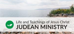 LT Judean ministry unit sm