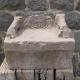 PikiWiki_Israel_1896_Archeological_sites_of_Israel_קתדרה_דמשה